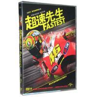 电影 超速先生 DVD9 伊万麦克格雷格配音 马克内尔执导