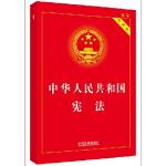 中�A人民共和����法・��用版  �F���4001066666�D6