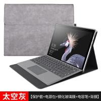 微软surface pro6保护套新pro5平板电脑保护壳pro4皮套12.3英寸i5内胆电脑包二合