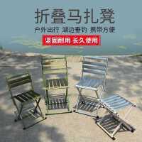 折叠凳子马扎折叠椅子便携户外钓鱼椅小凳子家用便携折叠椅板凳