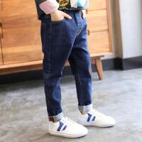 韩版潮2019新款男童裤子儿童牛仔裤长裤中大童洋气春秋款