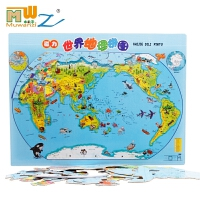 大号磁性中国世界地图木制立体拼图板儿童益智力玩具学教具