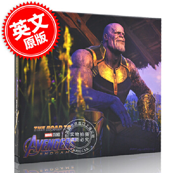现货 漫威复仇者联盟终局之战 电影宇宙角色电影艺术画册设定集 通向复联4之路 英文原版 Road to Marvel's Avengers Endgame 精装 漫威电影宇宙艺术设定集 英文原版 The Road to Marvel's Avengers:Endgame-The Art of the Marvel Cinemati
