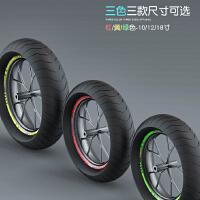 摩托车轮胎贴纸轮毂贴鬼火踏板车装饰反光防水创意改装钢圈贴