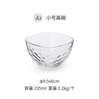 透明玻璃碗沙拉碗创意玻璃餐具进口家用方形水果碗甜品碗