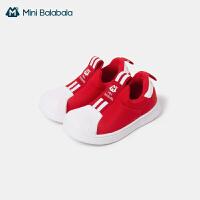 迷你巴拉巴拉童鞋男童女童板鞋2020秋季新款一脚蹬儿童休闲帆布鞋