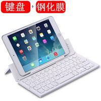 苹果ipad mini4蓝牙键盘保护套 迷你4防摔皮套平板电脑A1538外壳
