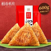 稻香私房稻香粽600g�r肉粽端午�新�r手工肉粽子5只袋�b