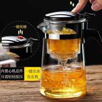 飘逸杯泡耐热高温玻璃沏茶杯过滤内胆冲茶器家用茶具套装茶壶