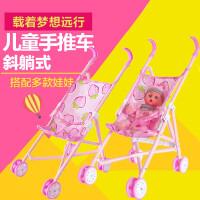 带娃娃铁杆女孩过家家玩具 婴儿推车玩具手推车宝宝玩具推车
