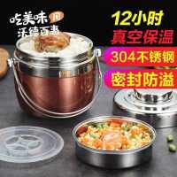 寸年手提不锈钢保温提锅饭盒双层便当盒 创意日式分格学生2层保温桶汤
