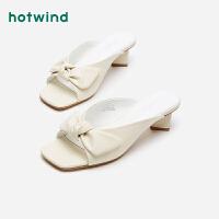 热风女士时尚粗跟凉鞋外穿拖鞋H56W0232
