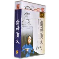 正版评书封神演义200回袁阔成8CD 历史神话故事 车载CD光盘碟片