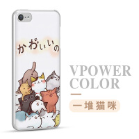 �O果保�o套硅�zipodtouch6手�C外�び�itouch5磨砂后�w