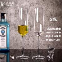 水晶玻璃香槟杯套装家用红酒杯2个鸡尾酒高脚杯一对欧式创意酒具