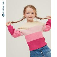 【2件4折】迷你巴拉巴拉儿童毛衫女童条纹针织衫2020春装新品纯棉毛衣童装