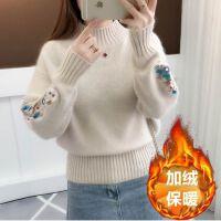 加绒加厚冬季半高领加厚绣花针织衫打底衫大码毛衣女 M (100~115斤穿)