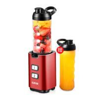 苏泊尔(SUPOR)榨汁机果汁杯果汁机家用水果迷你电动便携式小型料理炸汁机 BS305B-200