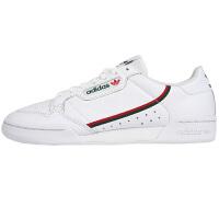 Adidas阿迪达斯 男鞋 三叶草运动休闲鞋低帮板鞋 EG4592