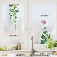 窗户玻璃贴膜 风小清新玻璃贴纸浴室卫生间防透防窥防走光家用窗户磨砂贴膜