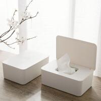 客厅茶几湿巾收纳盒家用桌面防尘餐巾纸盒子抽纸盒