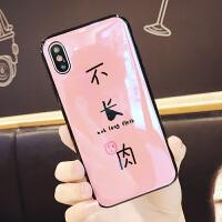 苹果X手机壳新款iPhoneX全包防摔保护套可爱个性女款10闺蜜外壳创意iphone x手机壳女生潮 iPhoneX