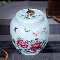 景德镇茶叶罐陶瓷大号茶盒散装茶叶包装罐茶罐密封罐装普洱储存罐