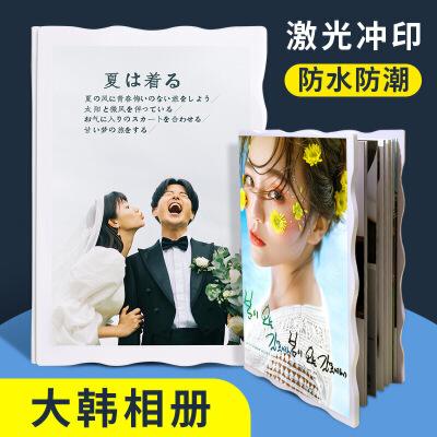 12-18寸大韩相册亚米奇照片书制作婚纱照激光冲印  其它20