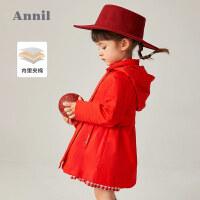 【3件3折预估价:221.7】专柜同款安奈儿童装女童中长款棉衣20秋新款宝宝保暖风衣洋气红色幼儿外套