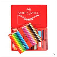 德国辉柏嘉水溶彩铅红铁盒 24/36/ 48色 铁盒水溶性彩色铅笔