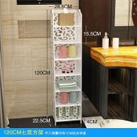 置地式层浴室卫生间厕所洗手间壁挂收纳架落地转角三角置物架