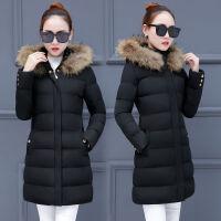 【】节衣服羽绒服女中长款修身显瘦韩版加厚保暖外套