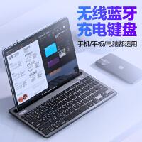 蓝牙键盘无线苹果ipad平板电脑通用air2/3pro外接笔记本9.7寸便携iphone可连手机安卓