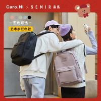 森马双肩包女大容量韩版高中简约背包男大学生书包中学生 初中生