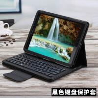 三星galaxy tab S3 9.7 T820平板皮套t825保护套无线键盘皮套