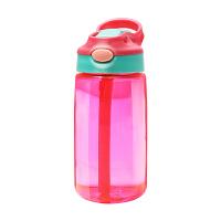 儿童水杯吸管水杯夏季家用男女宝宝小学生幼儿园防摔便携水壶夏天