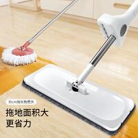 免手洗平板拖把干��捎梦�水拖布家用木地板大�墩布