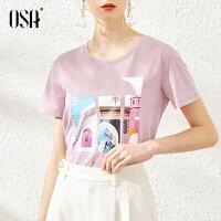 【3折折后价:111元 叠券更优惠】OSA欧莎紫色印花短袖T恤女装夏季2021年新款时尚打底内搭体恤上衣薄款