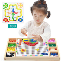 男女孩宝宝玩具2-3周岁儿童蘑菇钉组合积木质拼插拼图玩具