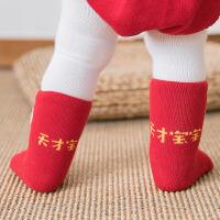 宝宝袜子春秋1-3岁儿童新生婴儿6-12个月女冬季厚款礼盒