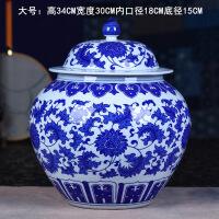 大茶叶罐陶瓷绿茶红茶普洱仿古青花瓷中式古典客厅摆件药罐储物罐
