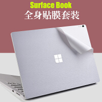 微�surface book2�N膜13.5寸 book背膜屏幕高清保�o膜腕托�I�P膜