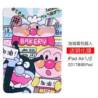 新款ipad保护套硅胶6苹果Air2平板7防摔a1822卡通软壳9.7寸pad5 iPad 9.7-加油面包超人
