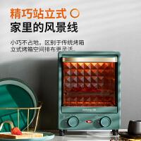 九阳(Joyoung)电烤箱小型家用立式烘培蛋糕迷你多功能蒸烤箱高颜值全自动12L升暗夜绿色 KX12-J88