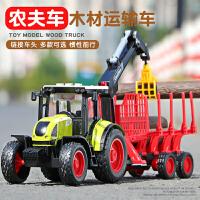 儿童仿真拖拉机农夫车玩具男孩挖掘机吊车声光工程套装模型