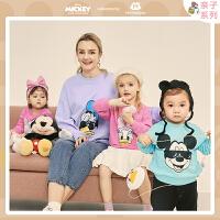 米奇IP款迷你巴拉巴拉儿童卫衣2020秋季新款男童女童针织衫
