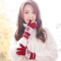 毛线触屏手套女冬季加绒加厚韩版针织五指学生防寒保暖 均码