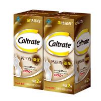 【领券1件9折2件8折 60片/盒*2盒】 惠氏金钙尔奇(Caltrate)添佳片钙片 中老年成人孕妇青少年男女士无糖