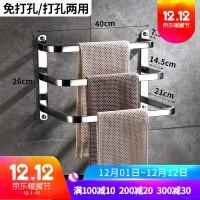 不锈钢毛巾架免打孔卫生间置物架壁挂架子浴室厕所毛巾杆单杆浴巾