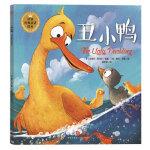 丑小鸭 [印] 拉胡尔,库马尔 天地出版社
